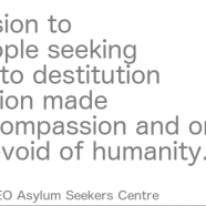 ASC condemns the position taken by the Australian Government